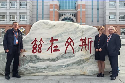 memo-2015-12-ne-china-normal-university